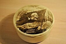 Vintage box from USSR. Very rare