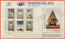 Indonesia MS 2012, Special with genuine leather. World stamp Championship Unique