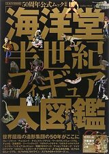 Kaiyodo Half Century Figure Encyclopedia Book Japanese Figure Book