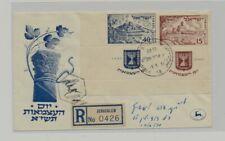 Israel - Good FDC Lot # 27