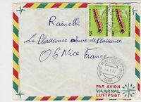 Rep Du Congo 1972 Airmail Pointe Noire Cancels Caterpillar Stamps Cover Rf 30778