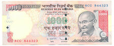 INDIA 1000 Rupees 2010 Bank Note. Gandhiji on Front Oil Rig on Back