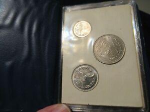 Pakistan Official Mint Set Of 7 Coins 1948-1964, Pakistan Mint, Lahore