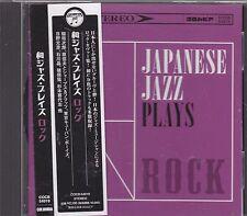 JAPANESE JAZZ plays ROCK - various artists CD japan edition
