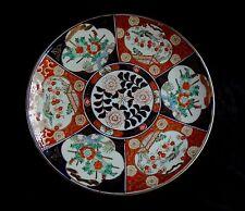 "Imari Gold Hand Painted Plate Platter 11.25"" x 2"" Japan Antique Phoenix Pattern"