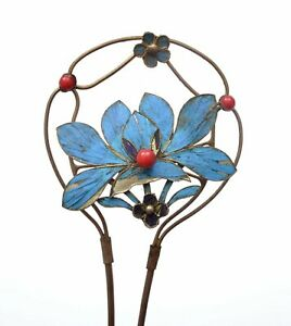1900's Chinese Kingfisher Feather Hair Pin Hairpin Flower with Red Beads