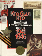 World War II Russian Military Collectables Books
