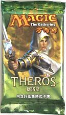 Theros Booster Pack (CHINESE-S) FACTORY SEALED BRAND NEW MAGIC MTG ABUGames