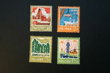 China: 4 stamps; Industrial and Agricultural, 1977, March 15. Stamped condition