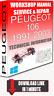 Service Workshop Manual & Repair PEUGEOT 106 1991-2003 +WIRING | FOR DOWNLOAD