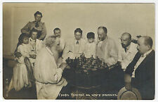 PhC, Lev Tolstoi Playing Chess in Family Circle, Russia, 1910s
