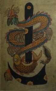 Antique Korean MinHwa Folk Hand Painting MunJaDo Loyalty Choong Dragon Carp