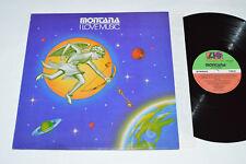 MONTANA I Love Music LP 1978 Atlantic Records Canada KSD-19215 NM/NM Latin Disco