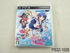 Gal Gun Playstation 3 Japanese Import PS3 Japan Galgun JP US Seller A