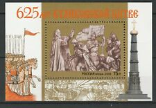 Russia 2005 Anniv. Battle of Kulikovo MNH block