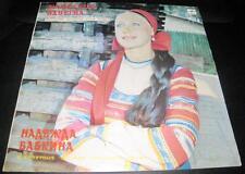 NADEZHDA BABKINA POPULAR RUSSIAN FOLK SONGS VINYL LP STEREO © 1983