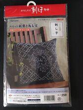 Olympus Thread Cushion Sashiko Kit Autumn Leaves and Round Cloisonne