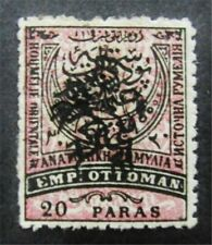 nystamps Bulgaria Eastern Rumelia Stamp # 24B Mint Og H $275 F26y324