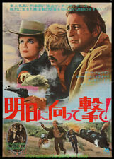 BUTCH CASSIDY AND THE SUNDANCE KID MOVIE POSTER Very Fine 20x29 Japanese B2 Size