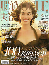 VOGUE China March 2009 ANNE HATHAWAY Liu Wen CATO VAN EE Coco Rocha @NEW