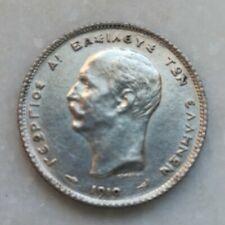 Greece 🔷 UNC uncircurated 1 Drachma 1910 SILVER 🔷 Griechenland Grecia Grece
