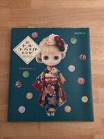 DOLL COORDINATE RECIPE Kimono - Japanese Craft Book for Blythe