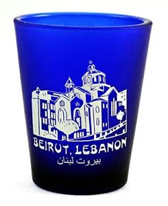 BEIRUT LEBANON COBALT BLUE FROSTED SHOT GLASS SHOTGLASS