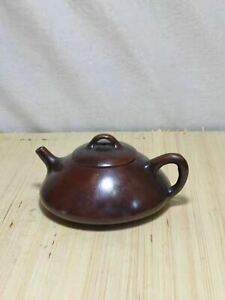 Chinese Brass Handmade Exquisite Teapot 30248