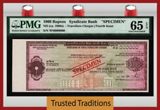 TT ND(1980s) STATE BANK OF INDIA TRAVELLERS CHEQUE 1000 RUPEES SPECIMEN PMG 65Q!
