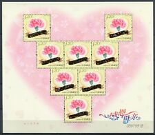 China PRC 2013-11 Muttertag Mother`s Day Blume 4462 Kleinbogen Postfrisch MNH