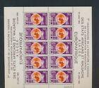 XC92300 Chad 1963 Europafrique air mail good sheet MNH