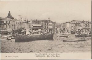 GREECE 1929 THESSALONIKI VIEW OF THE QUAY