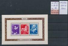 LN23832 Belgium 1949 J. Jordaens art good sheet MNH cv 190 EUR