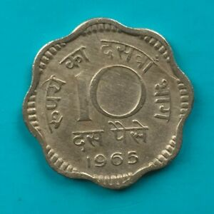 1966 10 Paisa Most Rare and valuable 10 Paisa Coin of india