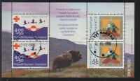 Greenland Sc B18a 1993 Scouts Red Cross stamp souvenir sheet used Free Shipping