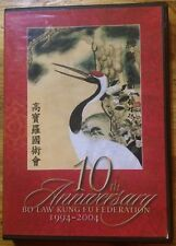 Bo Law Kung Fu Federation 10th Anniversary 1994-2004 (DVD)