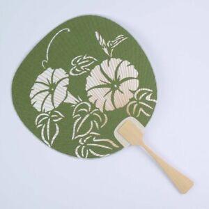 Blattfächer Trichterwinde grün, traditioneller japanischer Fächer