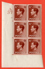 Sg. 459. P3. 1½d Red-brown. A superb Unmounted Mint. Control A37 cylinder 17.