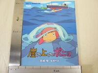 PONYO ON CLIFF BY SEA Ghibli Miyazaki Japan Artbook SG*