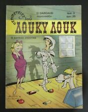 DARGUAD, Lucky Luke: The Dashing White Cowboy 1st GREEK EDITION 1977 No# 3 RARE