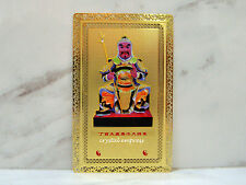 Feng Shui - 2017 Tai Sui Card (Metal)