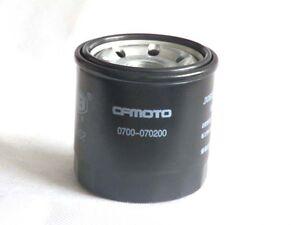 Genuine CFMoto CF Moto Engine Oil Filter 0700-070200 2013-2016 650NK 650TK CF650