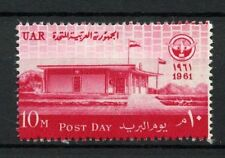 Egypt 1961 SG#651 Post Day MNH #19843