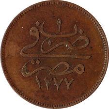 AH1277/9 (1868) Ottoman Egypt 10 Para Coin KM#241