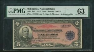 1916 philippines, National  Bank  Pick# 46b  5 pesos  PMG 63