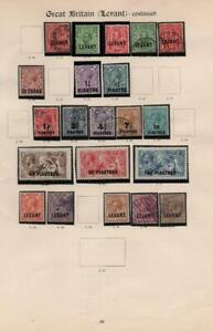 BRITISH LEVANT: George V Used & Unused - Ex-Old Time Collection - Page (37699)