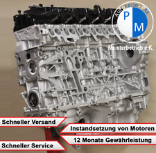 Motor BMW 5er M550 xDrive F10 F11 2011-2016 280KW 381PS N57D30C N57 Überholt