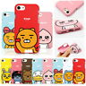 Kakao Friends Cutie Soft Jelly Case for LG X5 2018/ Stylo4/ X Power2/K10 K8 2017