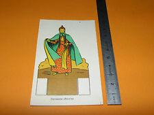 CHROMO 1950-1960 CARTONNAGE BROSSARD GRINGOIRE COSTUME DANSEUSE CHINOISE CHINA