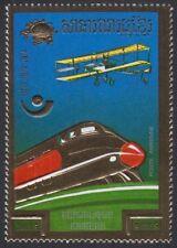 CAMBODIA, 1975. Air Mail 367, UPU Gold Foil, Mint